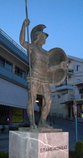 Fourth Century Boeotia